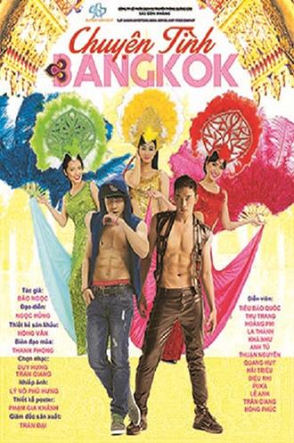 SK Thế Giới Trẻ - Chuyện tình Bangkok