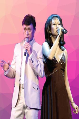 Phòng Trà WE - Đêm nhạc Tuấn Ngọc - Thái Hiền